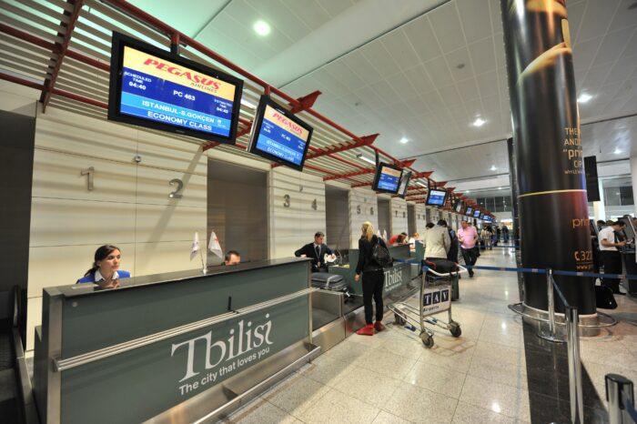 Check in აეროპორტი